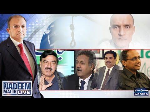 Kulbhushan Yadav Ko Saza-e- Maut | Nadeem Malik Live | SAMAA TV |10 April 2017