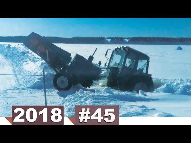 Новые записи с видеорегистратора ДТП и Аварий #45 (05.04.2018)