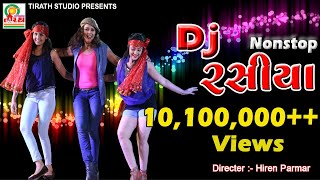 DJ RASIYA || NAVRATRI SPECIAL || KIRAN GADHAVI || DJ NON STOP