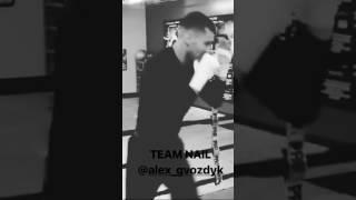 ГВОЗДИК / GVOZDYK: Shadow Boxing