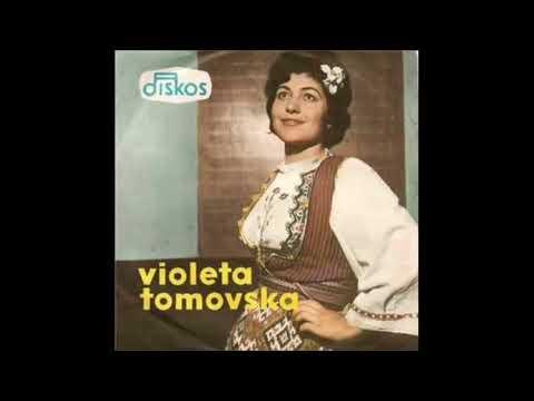 Виолета Томовска - Три години либе