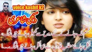 Best Urdu Sad Poetry in 2 Lines | Sad Poetry | Sad Shayari Pics | Sad poetry SMS | sad poetry status