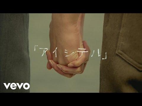 , title : 'Shota Shimizu - Aishiteru'