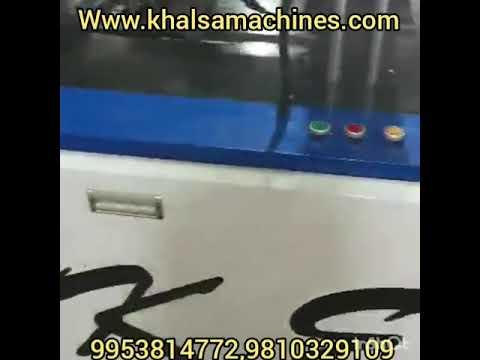 Open Cam Model High Speed Paper Cup Making Machine