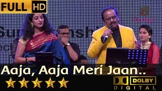 SP Balasubrahmanyam & Divya Raghvan sings Aaja, Aaja