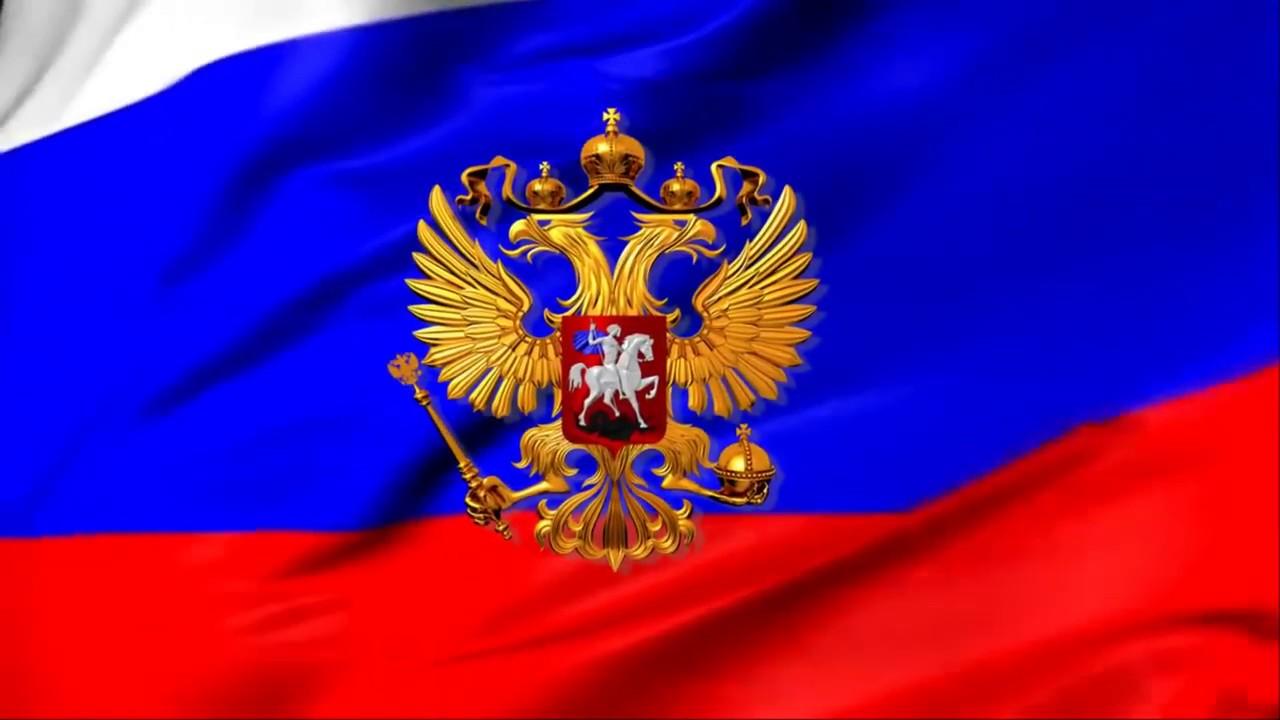 #ДокторДягилев С Днём России!