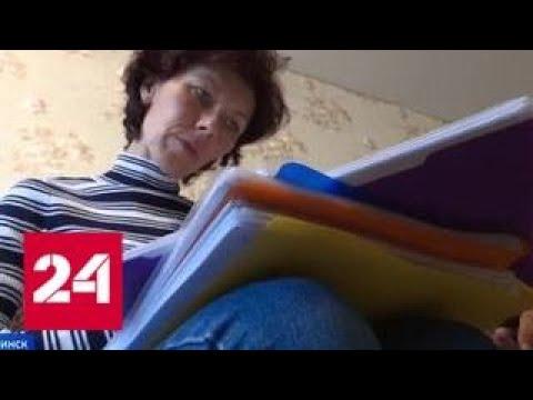 Судьбоносное решение: Верховный суд просит тайну удочерения ради спасения жизни - Россия 24