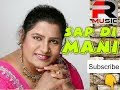Sap di mani | sudesh kumari | major mehram | Punjabi single track |new punjabi song old punjabi song