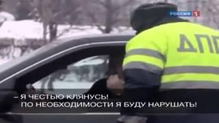 Как общаються ДЕПУТАТЫ на дороге с Инспектором ДПС!!!