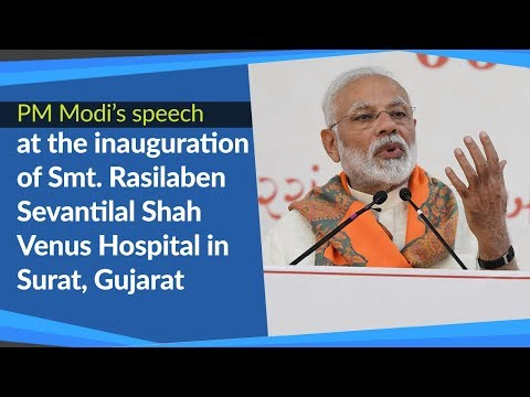PM Modi's speech at the inauguration of Smt. Rasilaben Sevantilal Shah Venus Hospital in Gujarat