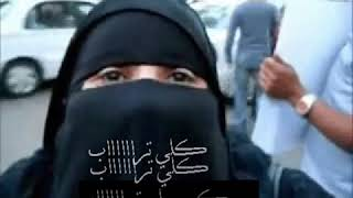 حنا العرب خالد الفيصل يرود على المصرية المستعربة