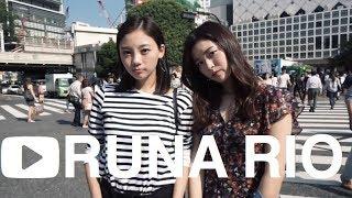 RUNARIOcomingsoon東京散歩