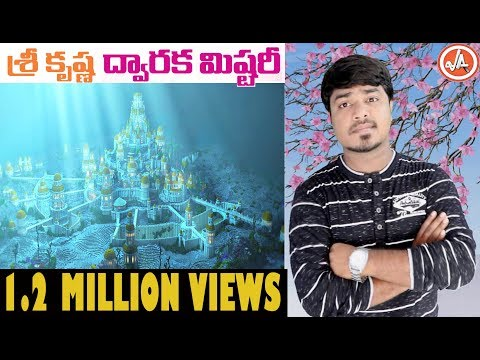 Sri Krishna DWARAKA NAGARAM MYSTERY | UnKnown Facts Revealed | Vikram Aditya Latest Videos | EP#37