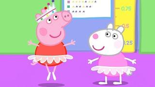 Мультфильмы Серия - Свинка Пеппа на русском все серии подряд -  Балет с Пеппой - Мультики