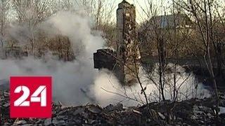 В Челябинской области горит реликтовый лес Санарского заповедника - Россия 24