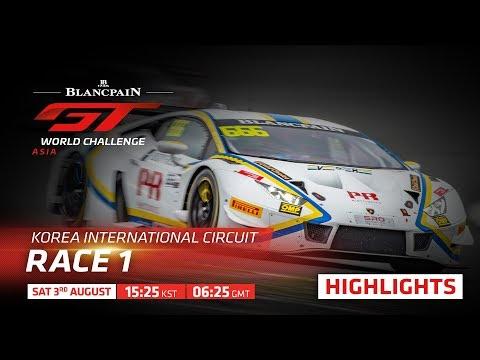 ブランパンGTアジア第5戦韓国 霊岩 決勝Race1 ハイライト動画