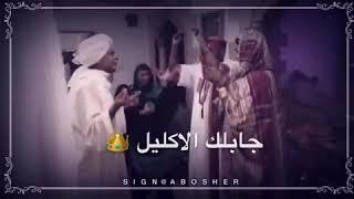 تحميل و مشاهدة ابوعركي البخيت / فرح قبيلتو ????✋???? MP3