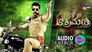 "Aakramana ""All Songs JukeBox"" - Feat. Raghu Mukherjee"