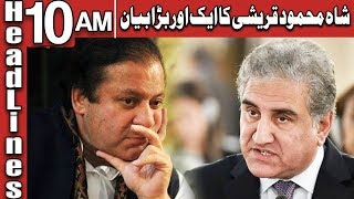 Another Big Statement Of Shah Mehmood Qureshi | Headlines 10 AM | 10 November 2019 | AbbTakk