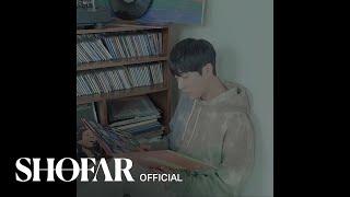 [스무살 - '낮과 밤' Title Teaser #1]