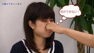 食事中に鼻水が出る人には鼻つまみ嚥下