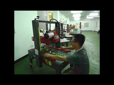 Packway Carton Sealing Machine