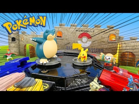 Pokemon Clash Battle Colosseum - Pokémon Toys Battle Challenge