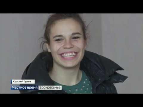 Своя квартира к 18-летию: в Красносулинском районе дети-сироты отметили новоселье