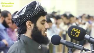 Emotional Quran Recitation By Qari Muhammad Al Kurdi
