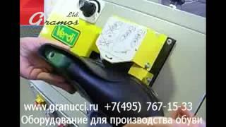 Машина формования кромки и обрезки излишков Matic FOHN