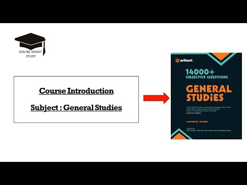 #0 General Studies | Course Introduction - YouTube