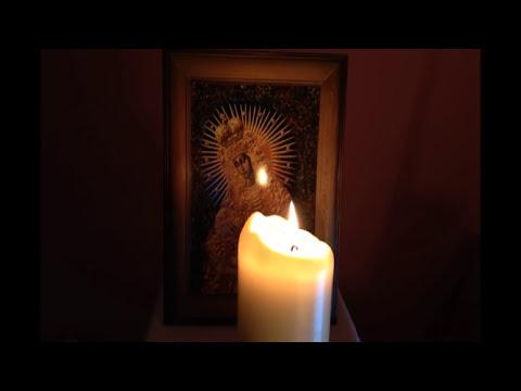 Афонская молитва смирения