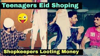 Teenagers Eid Shoping Shopkeepers Looting money - Kashmiri Kalkharabs