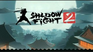 SHADOW FIGHT2-победа за мной.Разнёс рысьв щепки