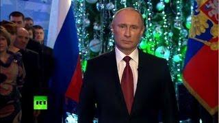Новогоднее обращение Владимира Путина 2014
