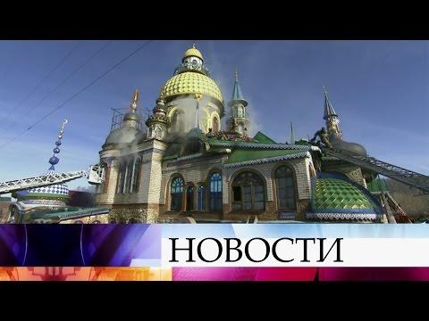 Сайты храмов в таганроге