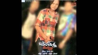 Lay Phyu  '' Ein Met Ka Byar ''