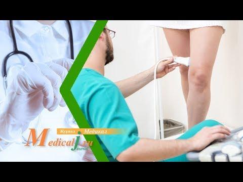 Диабетическая ангиопатия нижних конечностей. Ее симптомы, лечение и осложнения