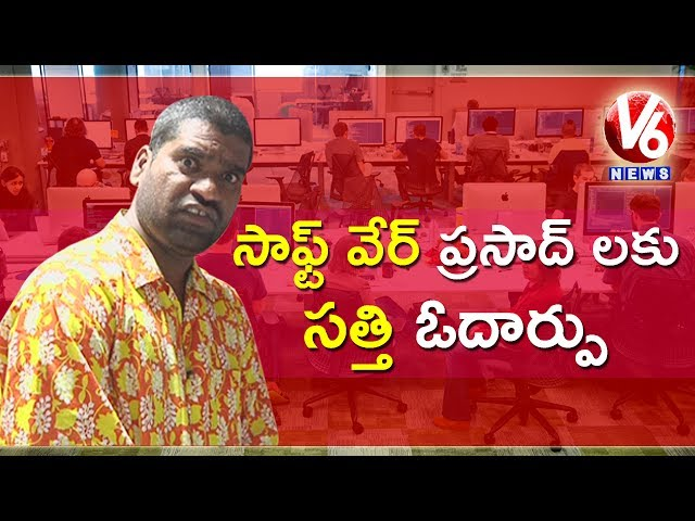 Bithiri Sathi Funny Conversation With Savitri Teenmaar News July 11, 2017