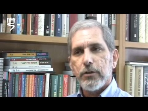 Dr. David Silberklang: Hanging by a Thread- Reflections on Being a Jew During the Holocaust