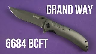 Grand Way 6684 BCFT - відео 1
