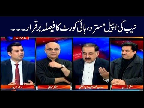 Power Play   Arshad Sharif    ARYNews   14 January 2019