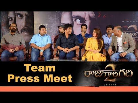 Raju Gari Gadhi 2 Team Pressmeet