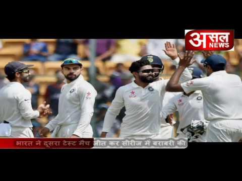 भारत ने मैच जीत सीरीज में बराबरी की