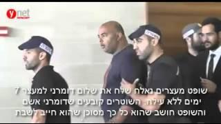 שלום דומרני מעצר שווא ראוותני - ללא עילה השופט האריך מעצר כדי לאפשר למשטרה לחקור