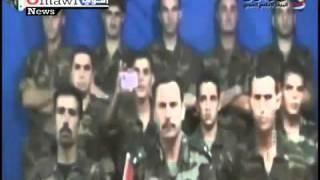 تحميل و مشاهدة يا جيش الاحرار يا جيش بلادي.FLV MP3