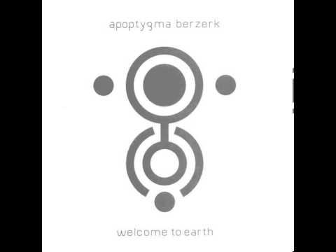 Kathy's song (come lie next to me) — apoptygma berzerk | last. Fm.