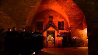 اغاني حصرية Fayrouz Ya Meem Reh Yeh Meem 2015 by Reema Rahbany تحميل MP3