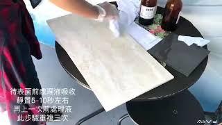 UV直噴應用案例│陶瓷玻璃金屬前處理方式【UV Print Solution】Pretreatment