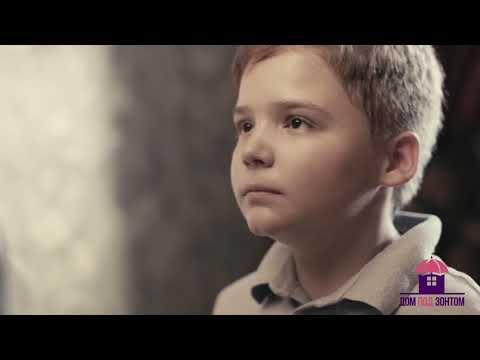 Пощечина – Дети всему учатся у нас
